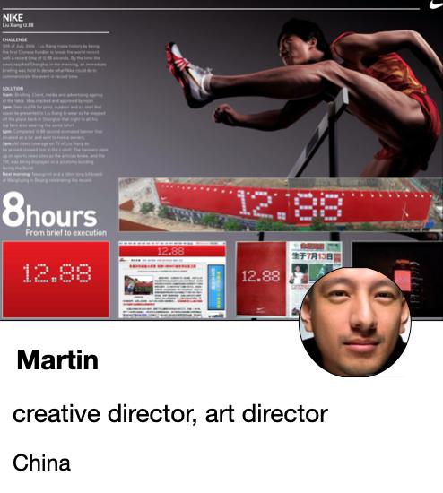 Martin - CD