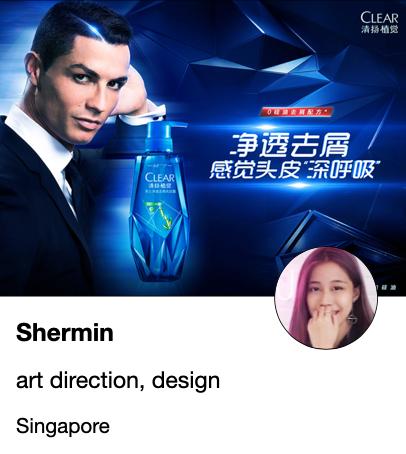 Shermin - art director_v2